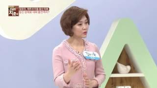 Download 정유라, 제주 찾아가 출산한 이유는? Video
