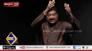 Download Public Challenge with B R Shetty │Episode 78│Daijiworld Television Video