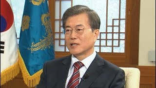 Download Moon Jae-in shares his expectations for his upcoming state visit to China Video