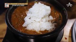 Download [교양] 서민갑부 186회 180712 세 번의 암도 이겨낸 갑부의 찐하고 뜨거운 한 그릇! Video