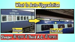 Download What is Auto Upgradation in Indian Railways Video