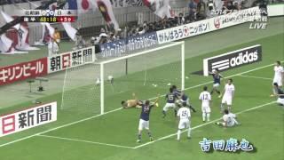 Download 日本代表サッカーゴール集 Video