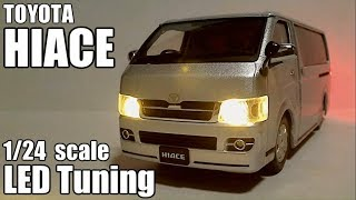 Download 1:24 scale TOYOTA HIACE LED Tuning Video