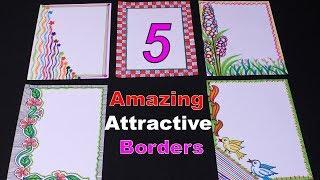 Download 5 Amazing Attractive Borders    Border Designs    My Creative Hub Video