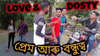 Download Love and dosty    Assamese love story    AC Star Video