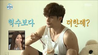 Download [I Live Alone] 나 혼자 산다 -Sung Hun,Eat cereal with a bag 20170707 Video
