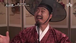 Download 한달 동안 술을 먹는다? 집안 기둥뿌리 뽑는 조선시대의 신참 신고식  천일야사 96회 Video