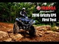 Download 2016 Yamaha Grizzly 700 EPS First Test Video