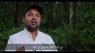 Download استصلاح الغابات في كوستاريكا Video