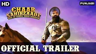 Download Chaar Sahibzaade 2: Rise Of Banda Singh Bahadur - Trailer Video