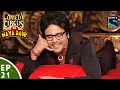 Download Comedy Circus Ka Naya Daur - Ep 21 - Sunday Special Video