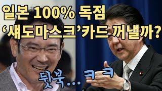 Download 삼성디스플레이, '섀도마스크' 국산화 속도 낸다. Video