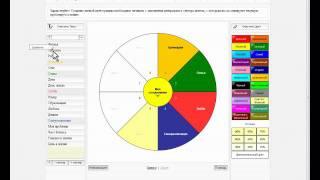 Download Psi-Color (Экспресс диагностика) Video