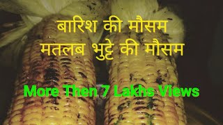 Download New Style Of Roast Sweet Corn Video