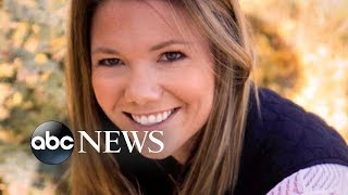 Download Home of missing mother's fiance searched by investigators Video