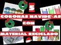 Download 5 CORONAS NAVIDEÑAS CON MATERIAL RECICLADO. LOS HOBBIES DE YOLA 🎅🎄 Video