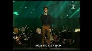 Download Harel Skaat ft Miri Mesila - Pri Ganeh פרי גנך- מירי מסיקה והראל סקעת Video