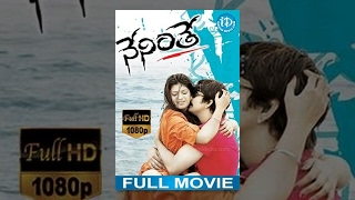 Download Neninthe Full Movie | Ravi Teja, Siya, Mumaith Khan | Puri Jagannadh | Chakri | DVV Danayya Video
