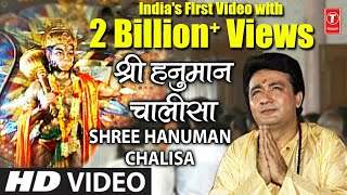 Download Hanuman Chalisa with Subtitles [Full Song] Gulshan Kumar, Hariharan - Shree Hanuman Chalisa Video