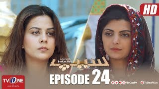 Download Seep | Episode 24 | TV One Drama | 17 August 2018 Video