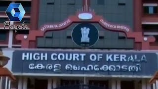 Download Actress Attack Case: High Court To Consider Dileep's Bail Plea Today Video