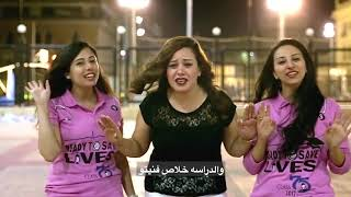 Download اغنية تخرج دفعة طب الاسكندريه 2017   دكتوريتو Video