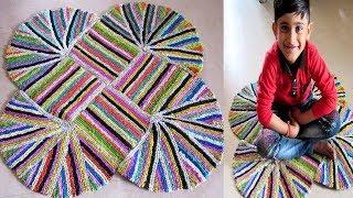 Download पन्नियों से बनाएं रंगोली आसान बड़े आसान तरीके से Rangoli Doormat | Easy Paydan Video