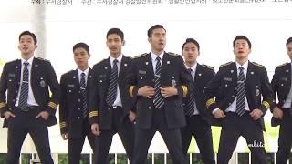Download 최강창민 170516 서울경찰홍보단 Dance Medley Video