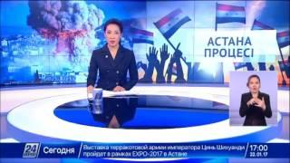 Download Стаффан де Мистура: Астана процесінің табысты өтуін қалаймыз Video