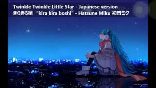 Download Twinkle Twinkle Little Star (Japanese version) - Hatsune Miku | きらきら星-初音ミク Video