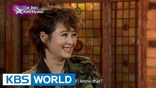Download Guerilla Date with Kim Hyesu (Entertainment Weekly / 2015.05.01) Video