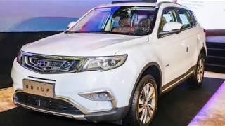 Download FIRST LOOK: Proton SUV to be based on Geely Boyue Video