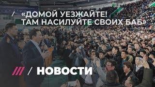 Download В Якутии начались нападения на мигрантов после изнасилования местной жительницы Video