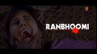 Download Ranbhoomi [Bhojpuri Full Movie] Feat.Dinesh Lal Yadav & Pakhi Hegde Video