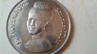 Download เหรียญ 5บาทที่ระลึกพระราชินี2523ราคาหลักล้านจริงหรือ.. Video