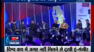 Download News24 Cricket Conclave 2015: 'Splendid Seven' disappointed over Yuvraj Singh's exclusion Video
