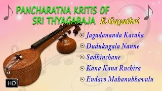 Download Veena E. Gayathri - Pancharatna Kritis of Sri Thygaraja - Carnatic Instrumental - Jukebox Video