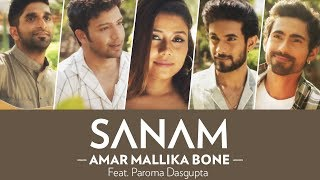 Download Sanam | Amar Mallika Bone | Rabindra Sangeet ft. Paroma Dasgupta Video