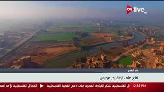 Download إطلالة علوية بكاميرا ONLIVE الخاصة على ″منيا القمح″ أول مركز من مراكز محافظة الشرقية Video