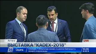 Download Официальные делегации из 48 государств примут участие в «KADEX - 2018» Video