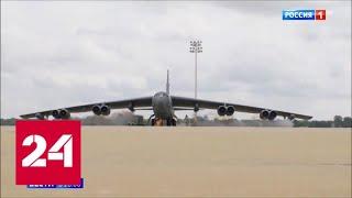 Download Америка готовится к удару Ирана и отказывается уходить из Ирака - Россия 24 Video