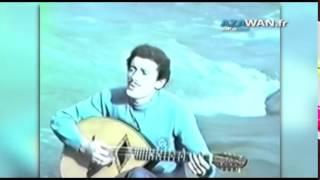 Download Matoub Lounes - Arǧu a gma ( inédit) Video