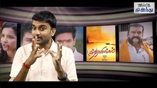 Download Muthuramalingam Review | Gautham Karthik | Priya Anand | Napoleon | Selfie Review Video