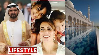 Download Mohammed bin Rashid Net worth, House, Car, Estate, Private Jet, Yacht, Hobbies, Early life Video