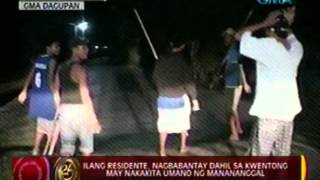 Download 24 Oras: Ilang residente sa Dagupan, nagbabantay dahil sa kwentong may nakakita umano ng manananggal Video