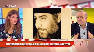 Download Ahmet Kaya'nın ailesinden o videoya sert tepki! Büyük saygısızlık Video