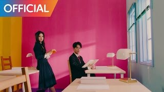 Download 박경 (Park Kyung) - 자격지심 (Inferiority Complex) (Feat. 은하 of 여자친구) MV Video