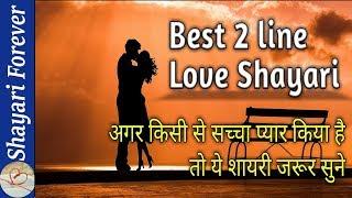 Shayari Forever Channel Videos - TubeID Co