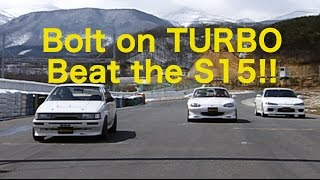 Download S15をやっつけろ!! 1.6ボルト・オン・ターボ Beat the S15【Best MOTORing】1999 Video