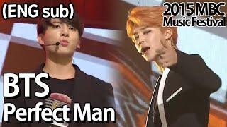 Download [2015 MBC Music festival] BTS - Perfect Man(Original by, SHINHWA), 방탄소년단 - Perfect Man 20151231 Video